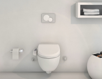 abattant lavant uspa 7235 r f 811021 ergo home consult. Black Bedroom Furniture Sets. Home Design Ideas